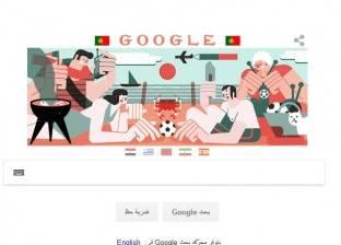"""قبل ساعات من بدء أولى مبارياتها في المونديال.. """"جوجل"""" يحتفل بمصر"""