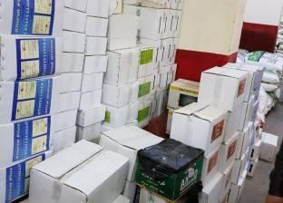 ضبط 11 عيادة ومركز لبيع الأدوية البيطرية بالمخالفة في الشرقية