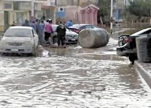 """""""الأرصاد"""": """"مفيش سيول"""".. وتؤكد: سقوط أمطار خفيفة على شمال البلاد"""
