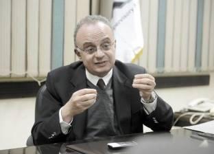 """""""الرقابة المالية"""" تصدر قرارا بشأن تفاصيل أغراض تمول صناديق الاستثمار الخيرية"""