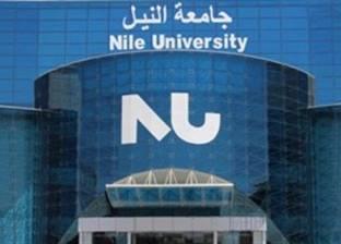 الاثنين.. جامعة النيل الأهلية تحتفل بتخرج دفعة جديدة من طلابها