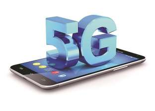شبكات الجيل الخامس 5G.. سرعات إنترنت عالية في مصر بحلول 2020