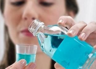 دراسة حديثة: غسول الفم يحفز الخلايا السرطانية