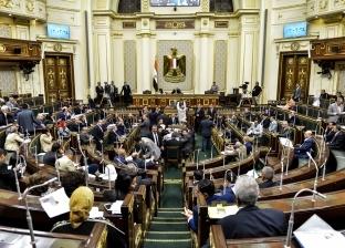 النواب يناقش تعديل قانون مكافحة المخدرات اليوم