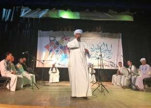 """عروض مسرحيّة وغناء.. أنشطة رمضانية بـ""""ثقافة قنا"""""""