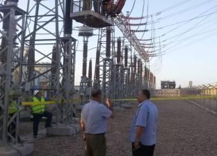 """""""كهرباء الغربية"""": السبت فصل التيار الكهربائي عن مناطق سكنية بالسنطة"""