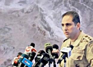 المتحدث العسكري: إقامة المنطقة العازلة كان بقرار من مجلس الوزراء