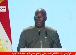"""مدير الجلسة الختامية لـ""""أفريقيا 2018"""" يطلب من الحضور التصفيق للسيسي"""
