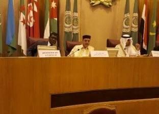 البرلمان العربي يُدين تصريحات نتانياهو حول ضم أراضِ الضفة الغربية