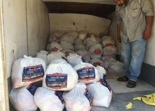 بنك ناصر: شنط وموائد رحمن ودعم نقدي بــ50 مليون جنيه خلال رمضان