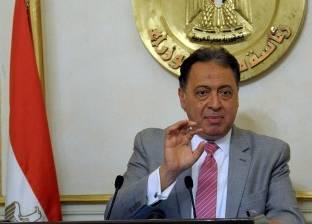 وزير الصحة يعيد تشكيل اللجنة العلمية للأمصال واللقاحات