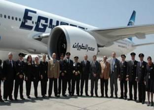 """مصر للطيران: تخفيضات على تذاكر السفر لبكين وكانو ومومباي لـ""""رجال الأعمال"""""""