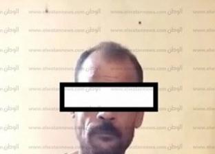 قانونيون يوضحون العقوبة المتوقعة لقاتل ابنته بعد معاشرتها في أسيوط
