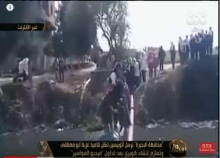"""محافظة البحيرة تعلق على فيديو """"تلاميذ المواسير"""": """"بعتنا أوتوبيسين"""""""