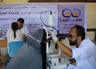 """3 قوافل جديدة لـ""""عنيك في عنينا"""" لإنقاذ 3200 مواطن من مسببات العمى"""