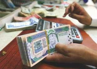 سعر الريال السعودي اليوم الجمعة 19-7-2019 في مصر