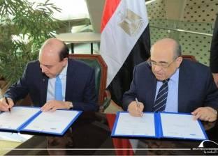 مكتبة الإسكندرية توقع بروتوكول تعاون مع هيئة قناة السويس