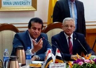 """وزير التعليم العالي يهنئ الدكتور ماجد نجم بمنصب نائب """"الفرانكفونية"""""""