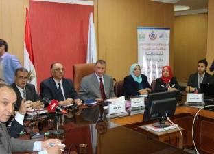 تشكيل لجنة لمواجهة الزواج المبكر وزواج القاصرات في كفر الشيخ