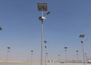 حبس المتهمين بسرقة بطاريات أعمدة الطاقة الشمسية بالسويس 45 يوما