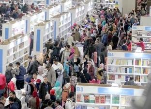 معرض الكتاب.. طريق جديد إلى أفريقيا