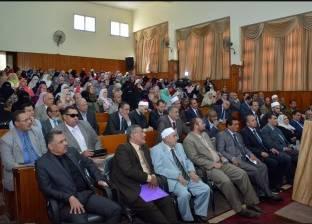 """""""مؤتمر وسطية الأزهر"""" بكلية الدراسات الإسلامية والعربية بالمنصورة"""