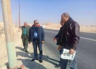 إصلاح وصيانة كشافات الإنارة بطرق مركز أبوقرقاص في المنيا