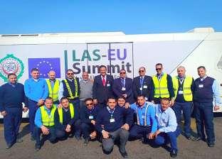 استعدادات مكثفة لاستقبال ضيوف القمة «العربية - الأوروبية» بمطار شرم
