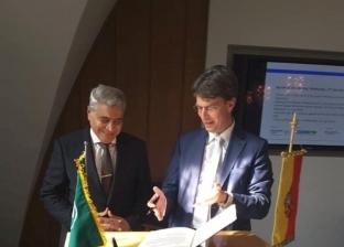 اتفاقية تعاون مشترك بين محافظ المنيا وعمدة هيلدسهايم الألمانية