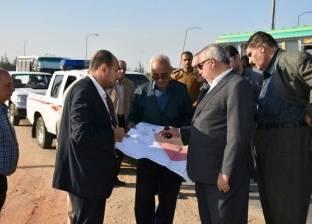 محافظ الشرقية يتفقد الموقع المقترح لإنشاء مدينة الزقازيق الجديدة