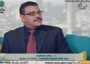 «مسعود»: إيرادات قناة السويس وصلت لـ5.6 مليار جنيه في 2019