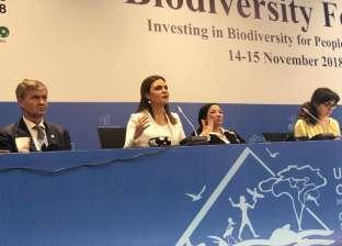 """مؤتمر التنوع البيولوجي يعقد جلسة بعنوان """"مواجهة التغيرات المناخية"""""""