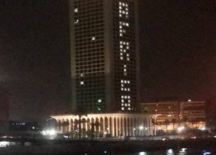 إضاءة مبنى وزارة الخارجية احتفالا بيوم إفريقيا