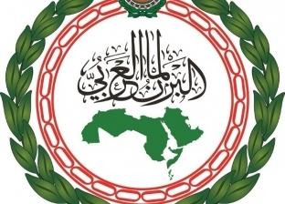 البرلمان العربي يدعو لتبني الحوار الشامل للخروج من الأزمة في الجزائر