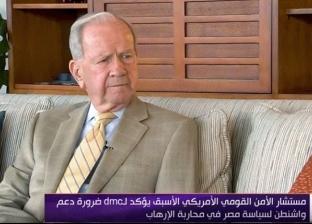 مستشار الأمن القومي الأمريكي الأسبق يشيد بسياسة مصر في محاربة الإرهاب