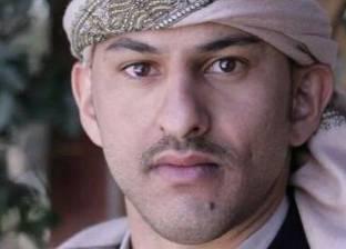 وفاة حفيد الرئيس اليمني الأسبق علي عبدالله صالح