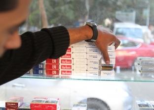 الصحة: بدأنا تفعيل مبادرة منع التدخين في الأماكن العامة