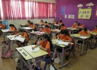 """""""التعليم"""": الحصة الأولى في المدارس عن مخاطرة ومجابهة كورونا"""