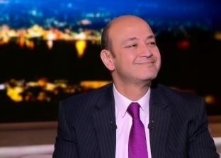 """زاهي حواس يمازح عمرو أديب: آخر بردية مدون بها """"الأهلي بطل الدوري"""""""