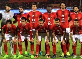 اليوم.. الأهلي يلتقي زناكو الزامبي في دوري أبطال إفريقيا