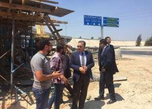 """""""النقل"""": """"القاهرة الإسكندرية الزراعي"""" و""""الدائري الإقليمي"""" روافد مهمة"""