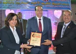 محافظ الدقهلية ونائب وزير الزراعة يشهدان حفل تكريم الأطباء البيطريين