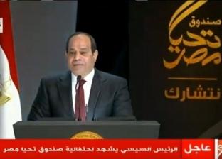«السيسي» يشكر الشعب المصري على دعمه لصندوق «تحيا مصر»