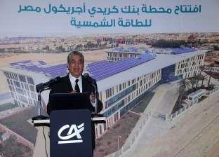 وزير الكهرباء: نعمل حاليا على تحديد تكلفة إنتاج الطاقة