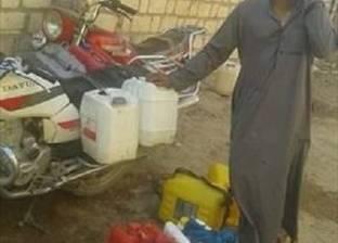 استمرار انقطاع مياه الشرب بمناطق ووصولها لأخرى بالفيوم