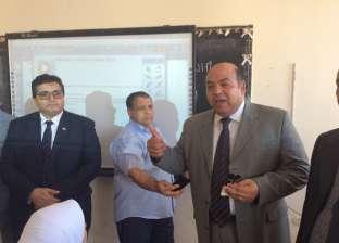 """بالصور  """"العشماوي"""" يتابع سير العملية التعليمة بإدارة الطور بجنوب سيناء"""