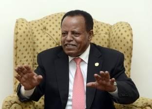 سفير إثيوبيا: لم نرفض مشاركة البنك الدولى لكنه ليس أكثر دراية منا