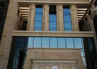 النيابة الإدارية: إحالة 3 من العاملين بجمارك بورسعيد للمحاكمة العاجلة