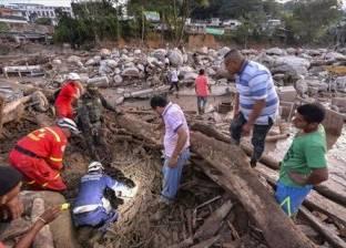 إعلان الحداد في كولومبيا عقب سقوط أكثر من 200 قتيل بسبب السيول