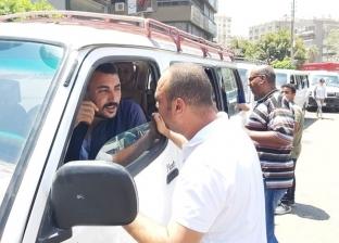 ضبط 43 سيارة تخالف التعريفة الجديدة جنوبي القاهرة
